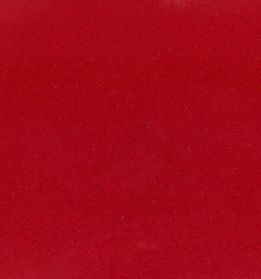 Cardigan Red Cambria Quartz Full Slab